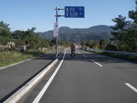 IMGP0235.jpg